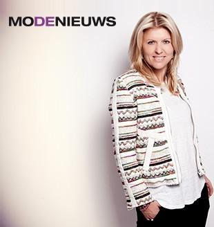 http://www.peterhahn.nl/modenieuws/categorieen/lonneke/